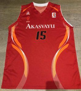 Akasvayu Girona 2006 – 2007 home jersey
