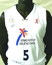 Etosa Alicante 2006 – 2007 home jersey