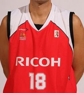 RICOH Manresa 2008 – 2009 home jersey