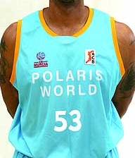 Polaris World Murcia 2006 – 2007 jersey