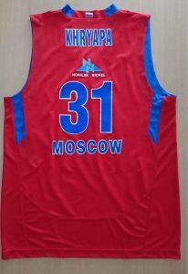 CSKA Moscow 2011-2012 home jersey