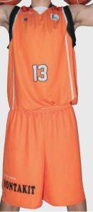 Baloncesto MONTAKIT Fuenlabrada 2011-2012 home kit