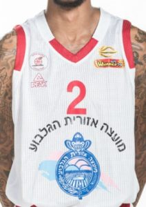 Hapoel Gilboa Galil 2018-19 home jersey