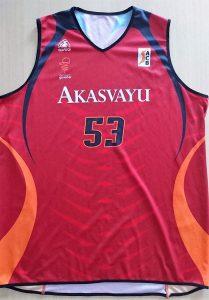 Akasvayu Girona 2007-2008 home jerey