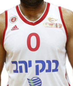 Hapoel Jerusalem Basketball 2016-17 away jersey