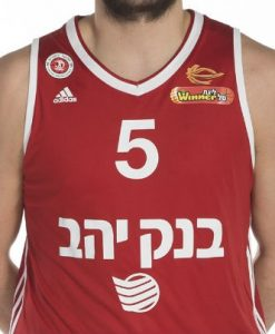 Hapoel Jerusalem Basketball 2016-17 home jersey