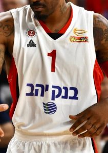 Hapoel Jerusalem Basketball 2018-19 away jersey