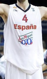 Spain eurobasket 2011 away kit