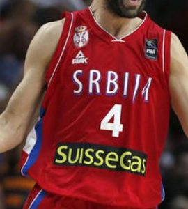 Serbia 2013 -14 away kit.  FIBA world cup 2014