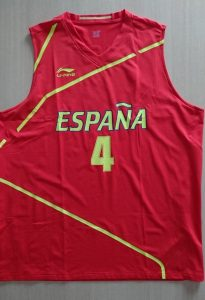 Spain 2011 – 2012 Home kit 2012 London Olympics silver medal