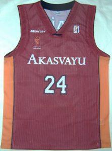 Akasvayu Girona 2005 – 2006 home jersey