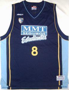 MMT Estudiantes 2007 – 2008 home kit