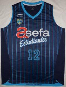 ASEFA Estudiantes 2011-2012 home jersey