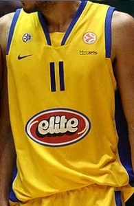 Maccabi Tel Aviv 2007 – 2008 Home kit