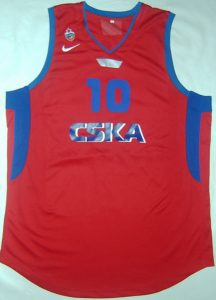 CSKA Moscow Unknown Home kit