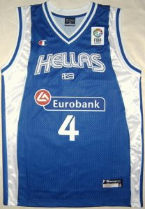 Greece Unknown Home kit