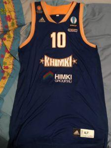 Khimki BC 2014 – 2015 Home kit
