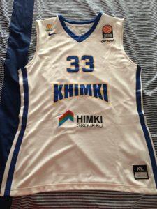 Khimki BC 2015 – 2016 away kit