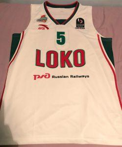 Lokomotiv Kuban 2015 – 2016 Home kit