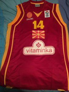 Macedonia 2009 Home kit