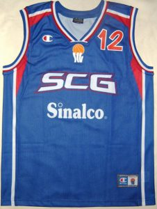 Serbia Unknown home kit