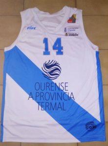 Ourense Club Baloncesto Unknown Home kit