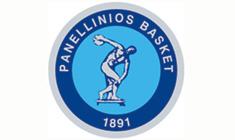 Panellinios B.C.