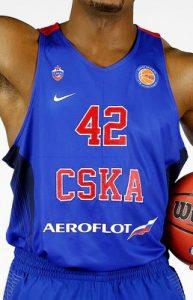 CSKA Moscow 2016 – 2017 away kit