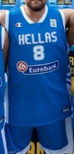 Greece 2014 FIBA World Cup away kit