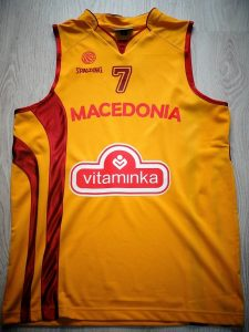 Macedonia 2012 Olympics qualifying home kit