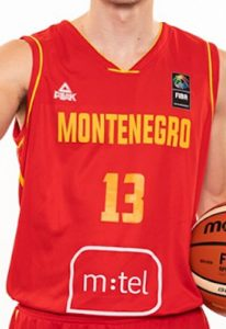Montenegro Eurobasket 2017 home kit