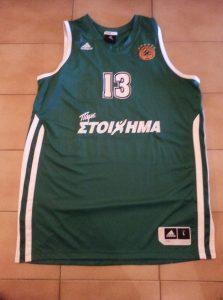 Panathinaikos B.C. 2012-13 Home kit