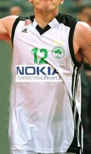 Panathinaikos 2000-01 away kit