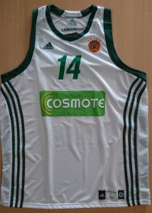 Panathinaikos B.C. 2009-10 away kit