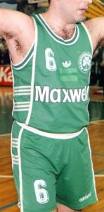Panathinaikos 1993-94 Home kit
