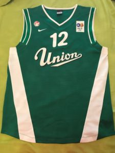 UNION Olimpija Ljubljana 2006 – 2007 Home kit