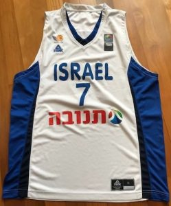 Israel 2018 – 2019 Home jersey
