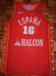 Spain Unknown Home kit circa 1997