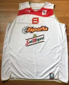 Spain 2008 -09 away jersey