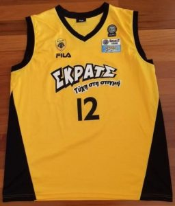 AEK Athens 2015 -16 Home kit
