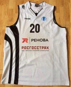 Nizhny Novgorod 2013 -14 Home kit