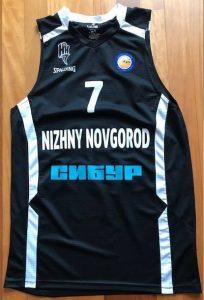 Nizhny Novgorod 2015 -16 away jersey