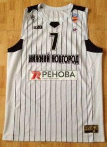 Nizhny Novgorod 2012 -13 Home pinstriped jersey