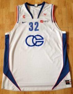 Cibona Zagreb 2008 -09 Home jersey