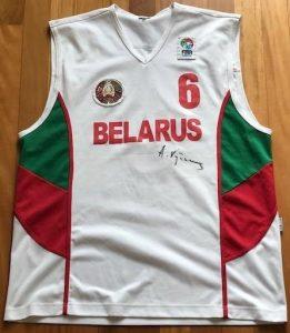 Belarus Unknown  Home kit