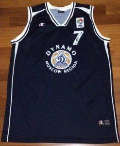 Dynamo Moscow 2004 -05 away jersey
