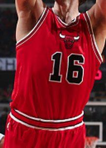 Chicago Bulls christmas 2014 jersey