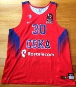 CSKA Moscow 2015 -16 Home jersey