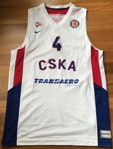 CSKA Moscow 2013 -14 alternate jersey