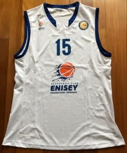 Enisey 2016 -17 Home kit